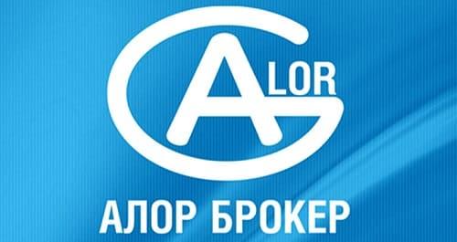alor3.jpg