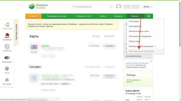 sberonline_1525932340-630x354.jpg