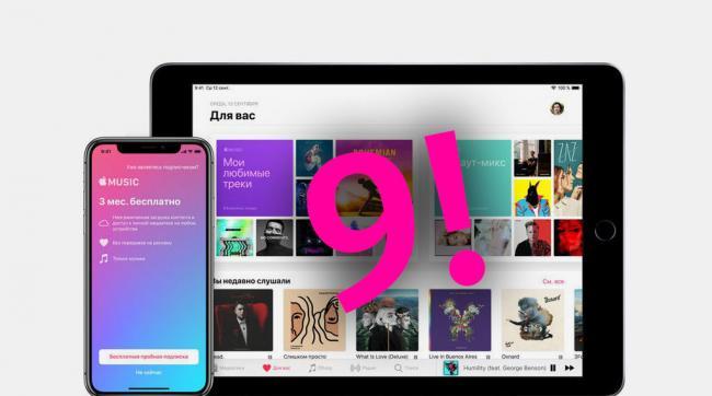 apple-music-9-month-2.jpg