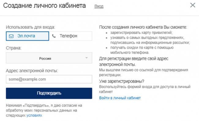 www-henderson-ru-registratsiya.jpg