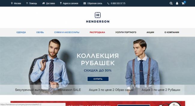 1525958063_henderson.ru.png