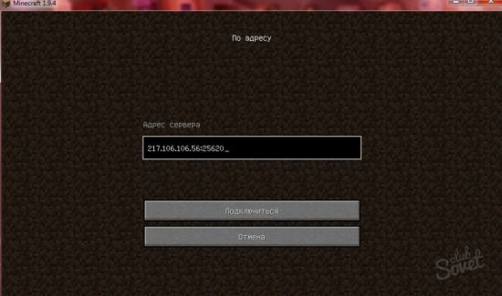 zareg-minecraft-5-550x325.jpg