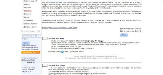 zareg-reshuoge-2-550x254.jpg