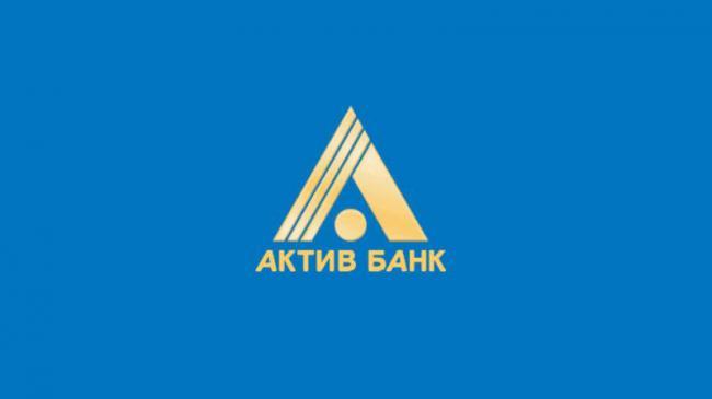 Aktiv-Bank.jpg