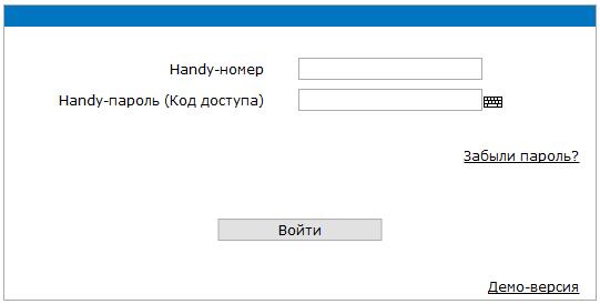 Vhod-v-lichnyj-kabinet-Aktiv-Bank.jpg