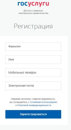 torgi-gov-ru-ofitsialnyy-sayt-4.png