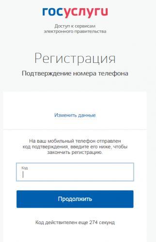 torgi-gov-ru-ofitsialnyy-sayt-5.png