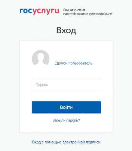 torgi-gov-ru-ofitsialnyy-sayt-6.png