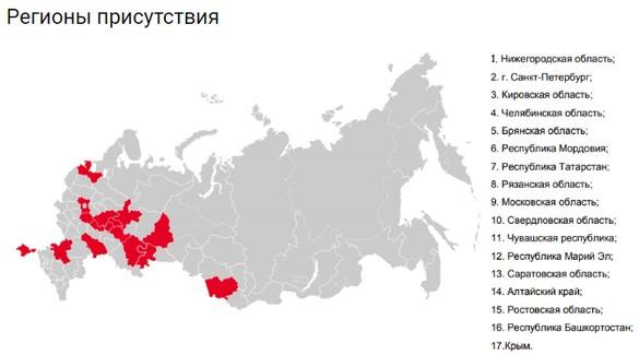 regiony-prisutstviya.jpg