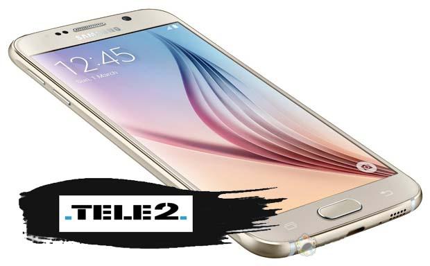 sms-tele2.jpg