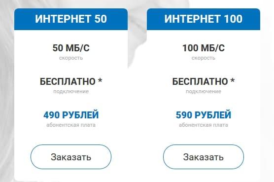 novatelecom3.jpg