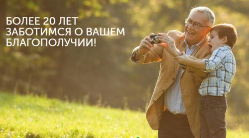 npf-telekom-soyuz-lichnyiy-kabinet-500x277.jpg