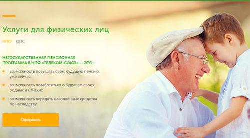 dlya-fizicheskih-lits-500x277.jpg