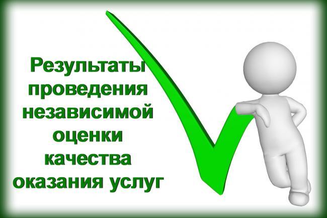 image_image_153514.jpg