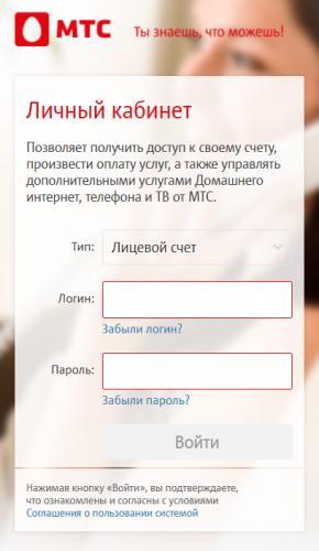 avtorizavtsiya.png