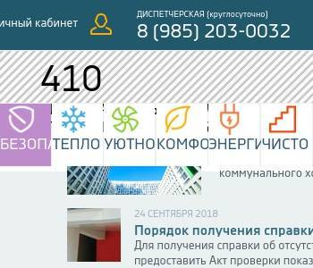 site_7505127.jpg