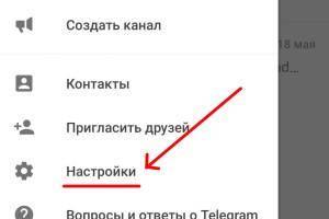 Vyity_is_akkaunta_android_1-300x200.jpg