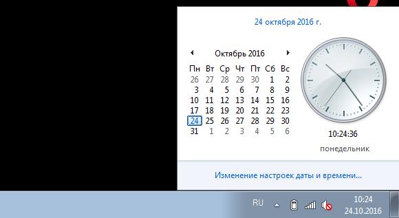 Izmenenie-nastroek-vremeni-v-programme-BlueStacks.png