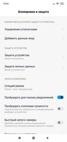 Добавление-графического-кода-в-Андроиде-485x1024.jpg