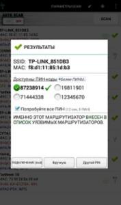pin-kod-177x300.png