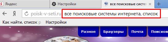 n_dop_p3.png