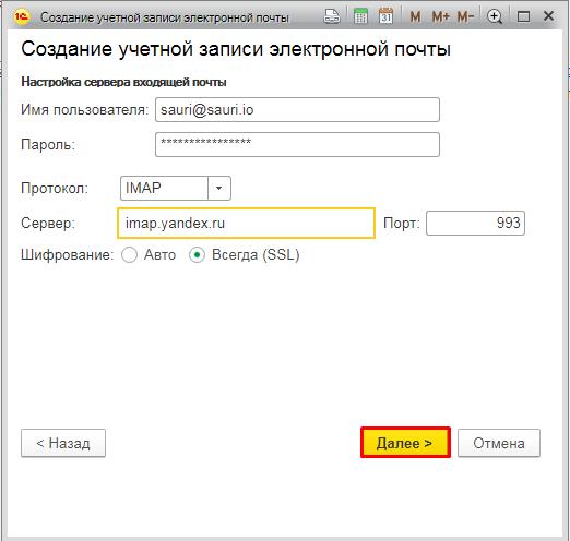 sauri-instruktion-179.png