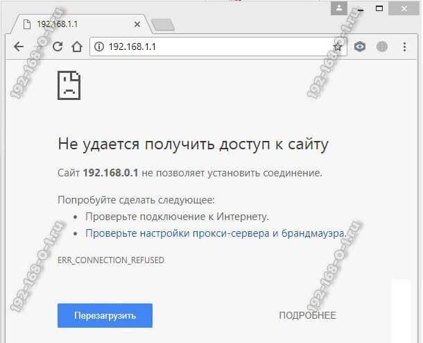 error-connecion.jpg