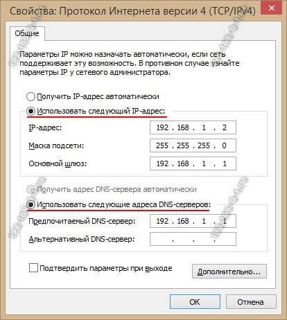 network-connection-properties2.jpg